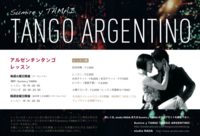 tango.pngのサムネイル画像のサムネイル画像のサムネイル画像